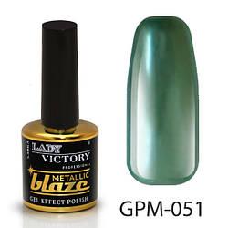 Металевий лак з ефектом гель-лаку GPM-(041-060) 051