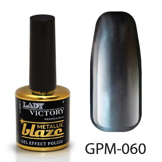 Металлический лак с эффектом гель-лака  GPM-(041-060) 060