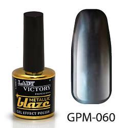 Металевий лак з ефектом гель-лаку GPM-(041-060) 060