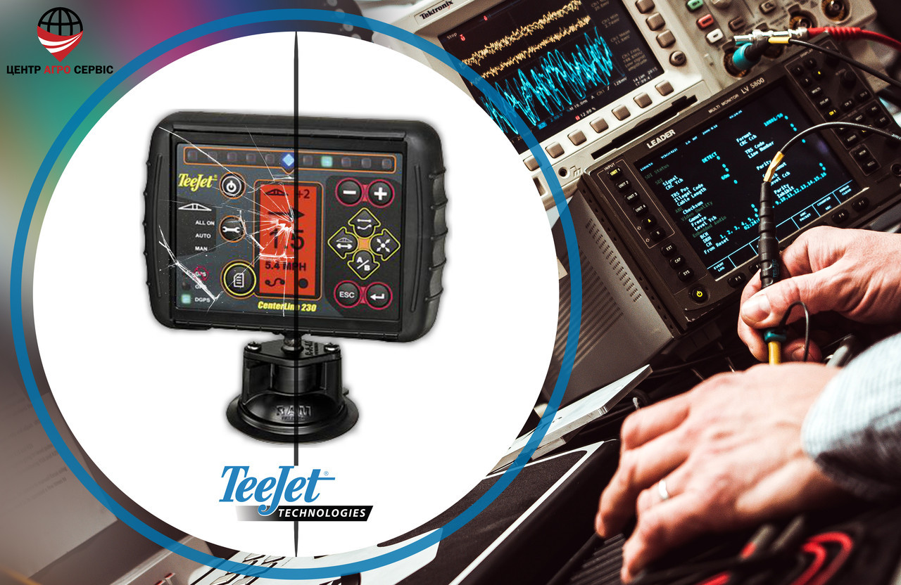 Ремонт,диагностика системы параллельного вождения (gps навигатора для трактора)  Тиджет центерлайн 230