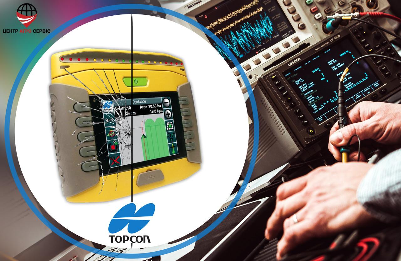 Ремонт,диагностика системы параллельного вождения (gps навигатора для трактора)  TOPCON 150