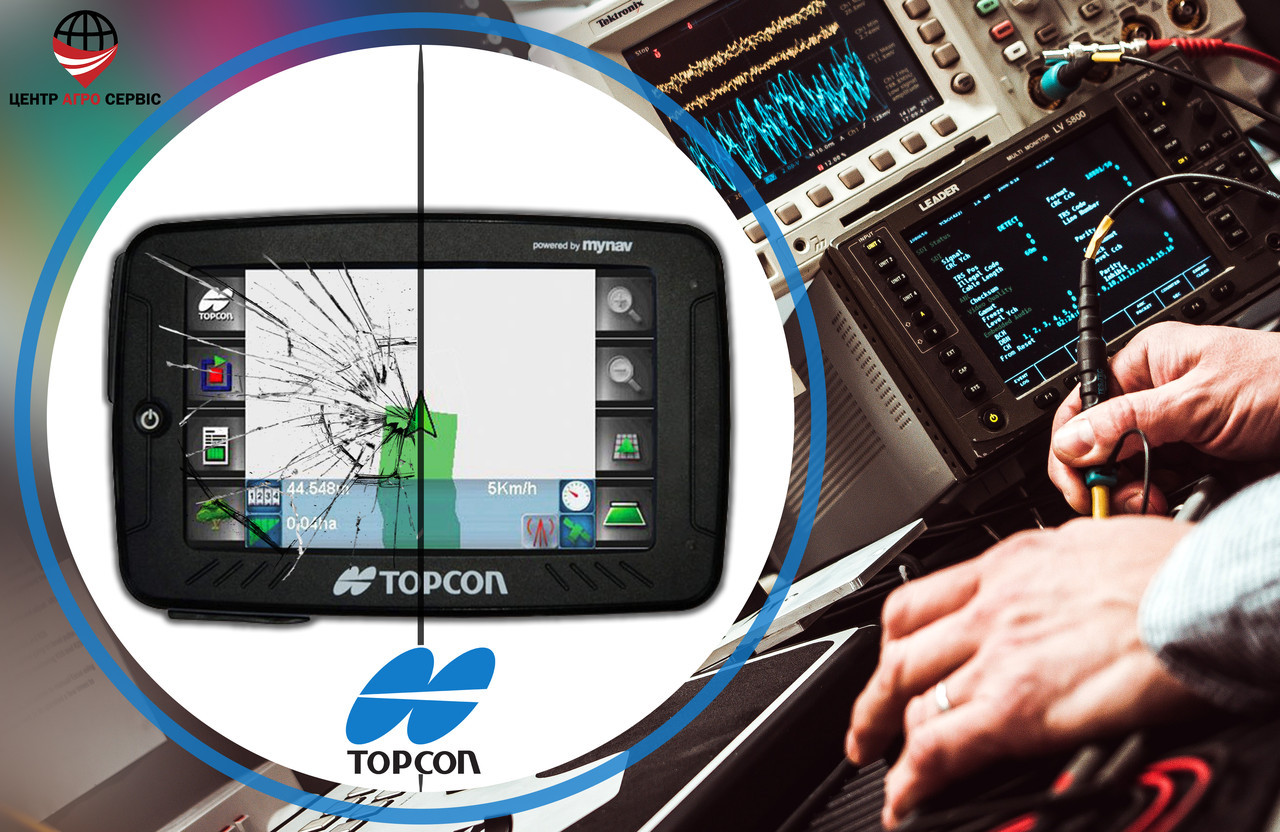 Ремонт,диагностика системы параллельного вождения (gps навигатора для трактора)  Топкон 5
