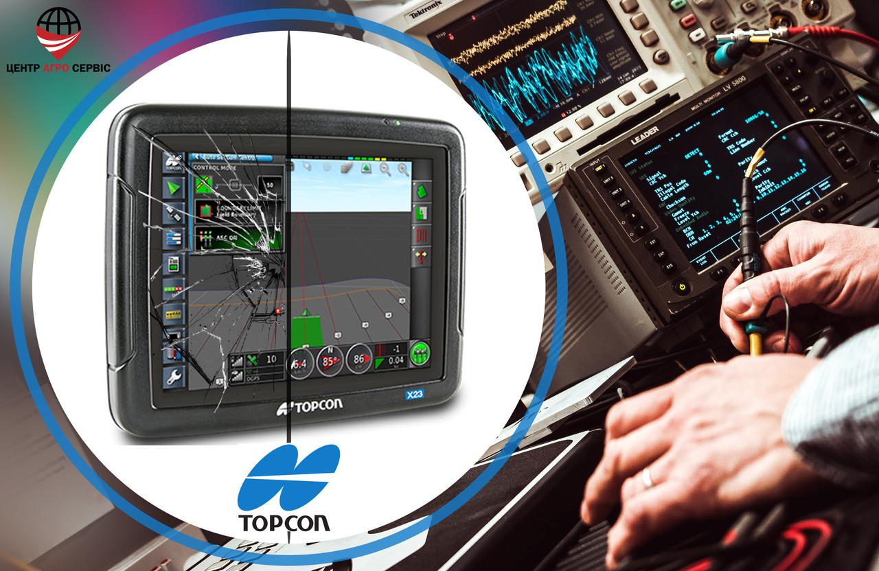 Ремонт,диагностика системы параллельного вождения (gps навигатора для трактора)  TOPCON x23