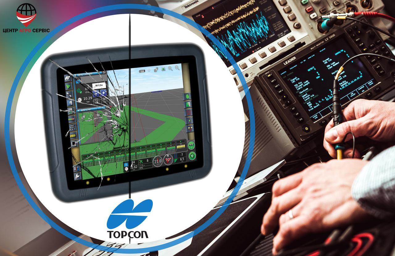 Ремонт,диагностика системы параллельного вождения (gps навигатора для трактора)  TOPCON x30