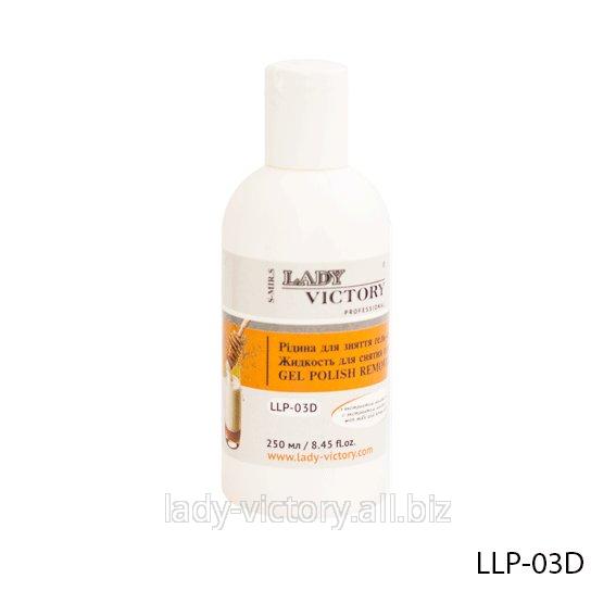 """Средство для снятия гель-лака с запахом """"мед и молоко"""". LLP-03D"""