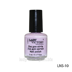Лак для «Stamping Nail Art». 5 мл.  LNS-10