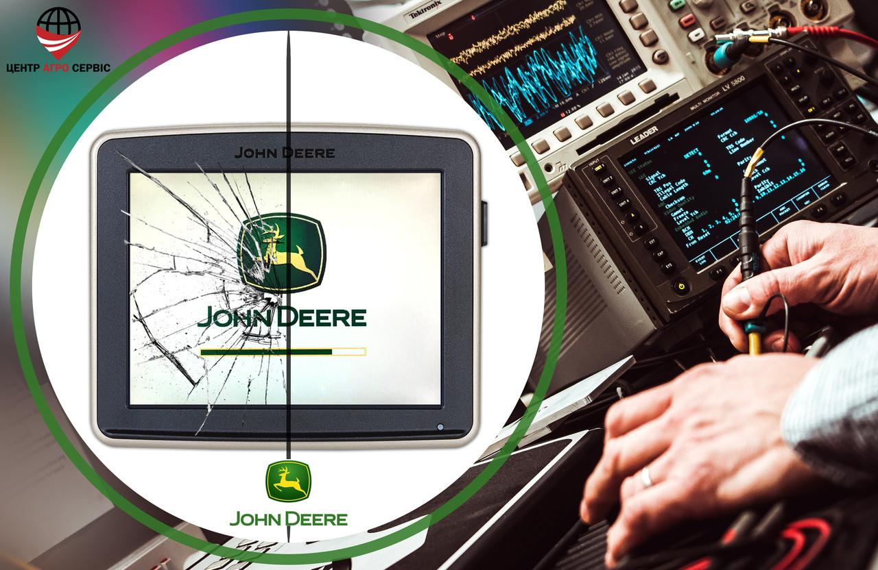 Ремонт,диагностика системы параллельного вождения (gps навигатора для трактора)  JOHN DEERE 2630