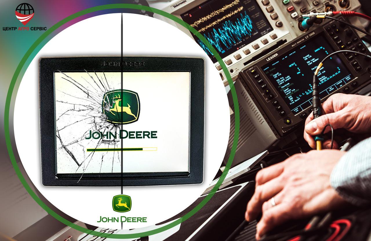 Ремонт,диагностика системы параллельного вождения (gps навигатора для трактора)  Джон дир 4640