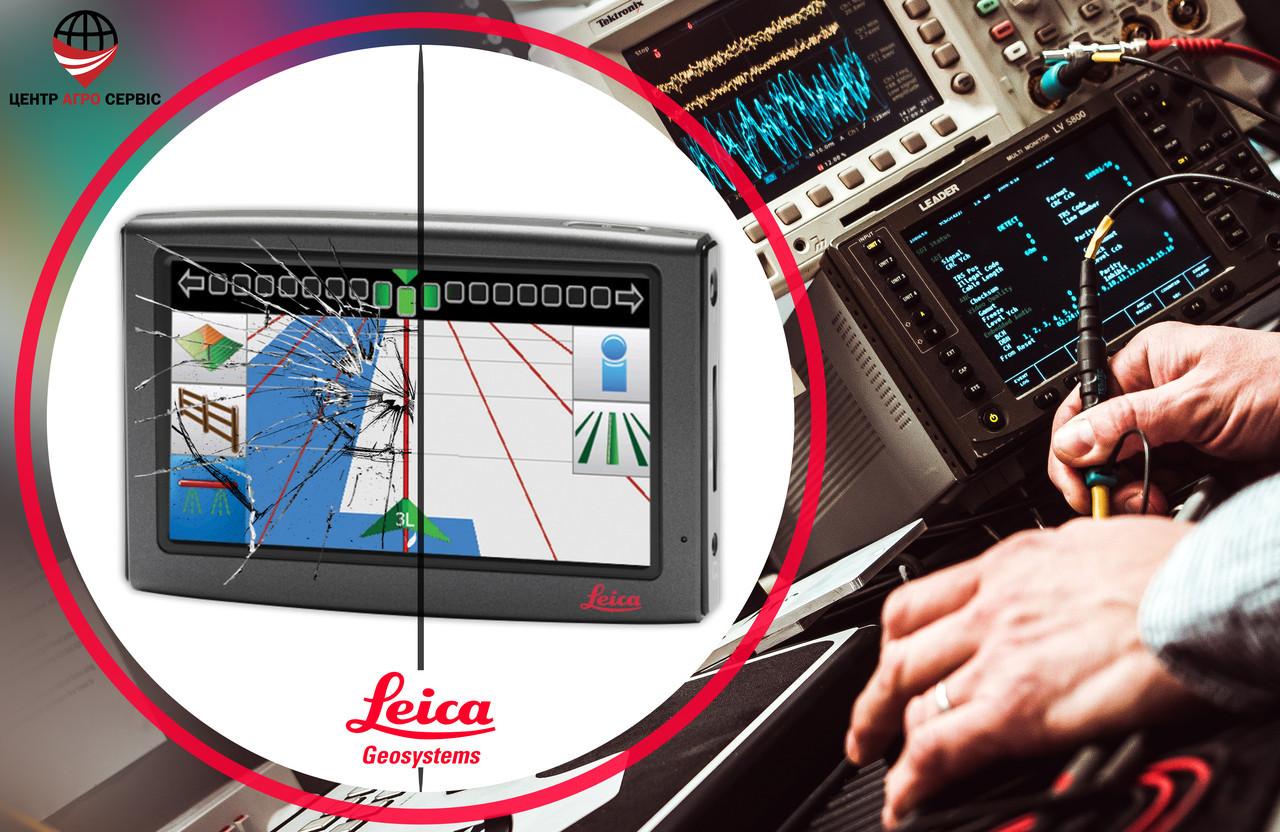 Ремонт,диагностика системы параллельного вождения (gps навигатора для трактора)  LEICA mojoMINI