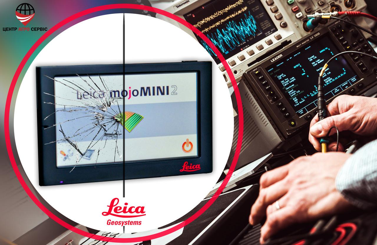 Ремонт,диагностика системы параллельного вождения (gps навигатора для трактора)  LEICA mojoMINI2