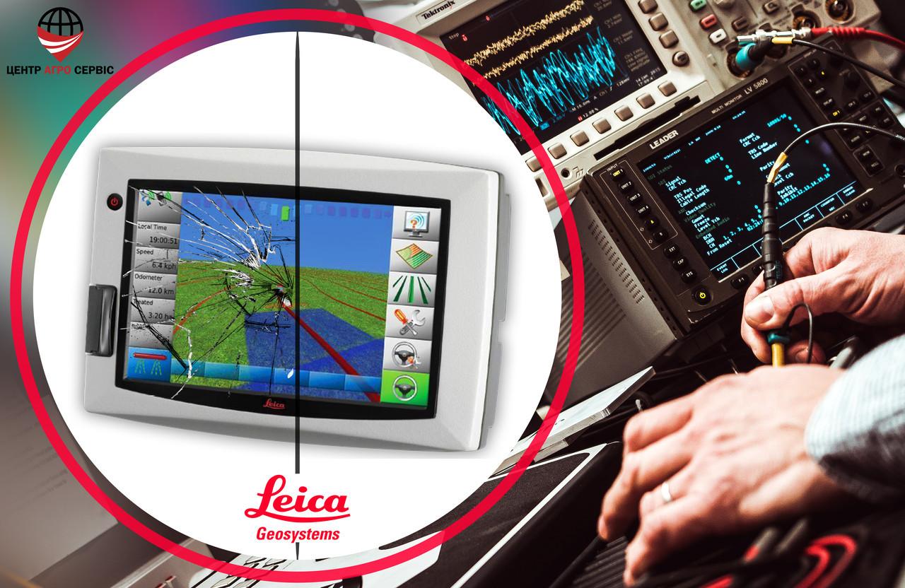 Ремонт,диагностика системы параллельного вождения (gps навигатора для трактора)  LEICA mojo 3D