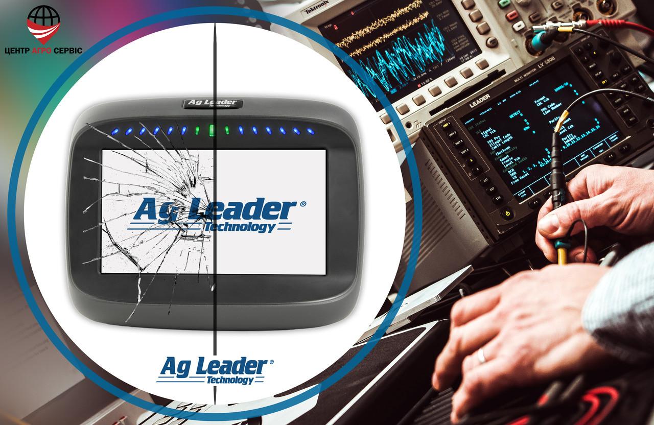 Ремонт,диагностика системы параллельного вождения (gps навигатора для трактора)  Аг Лидер Компас