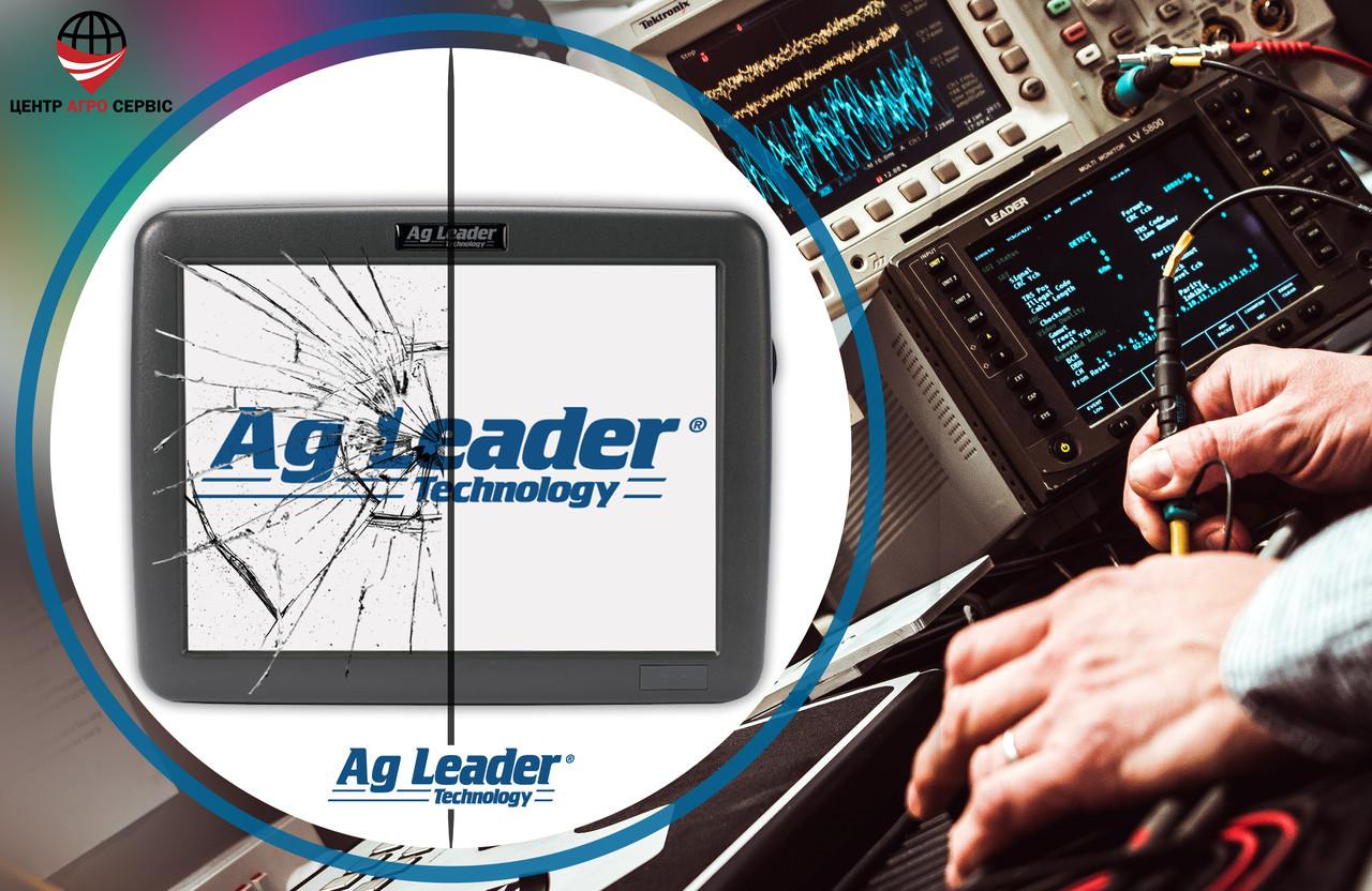 Ремонт,диагностика системы параллельного вождения (gps навигатора для трактора)  Ag Leader  Integra