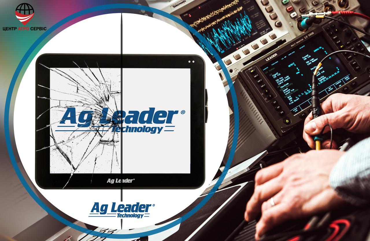Ремонт,диагностика системы параллельного вождения (gps навигатора для трактора)  Аг Лидер 1200