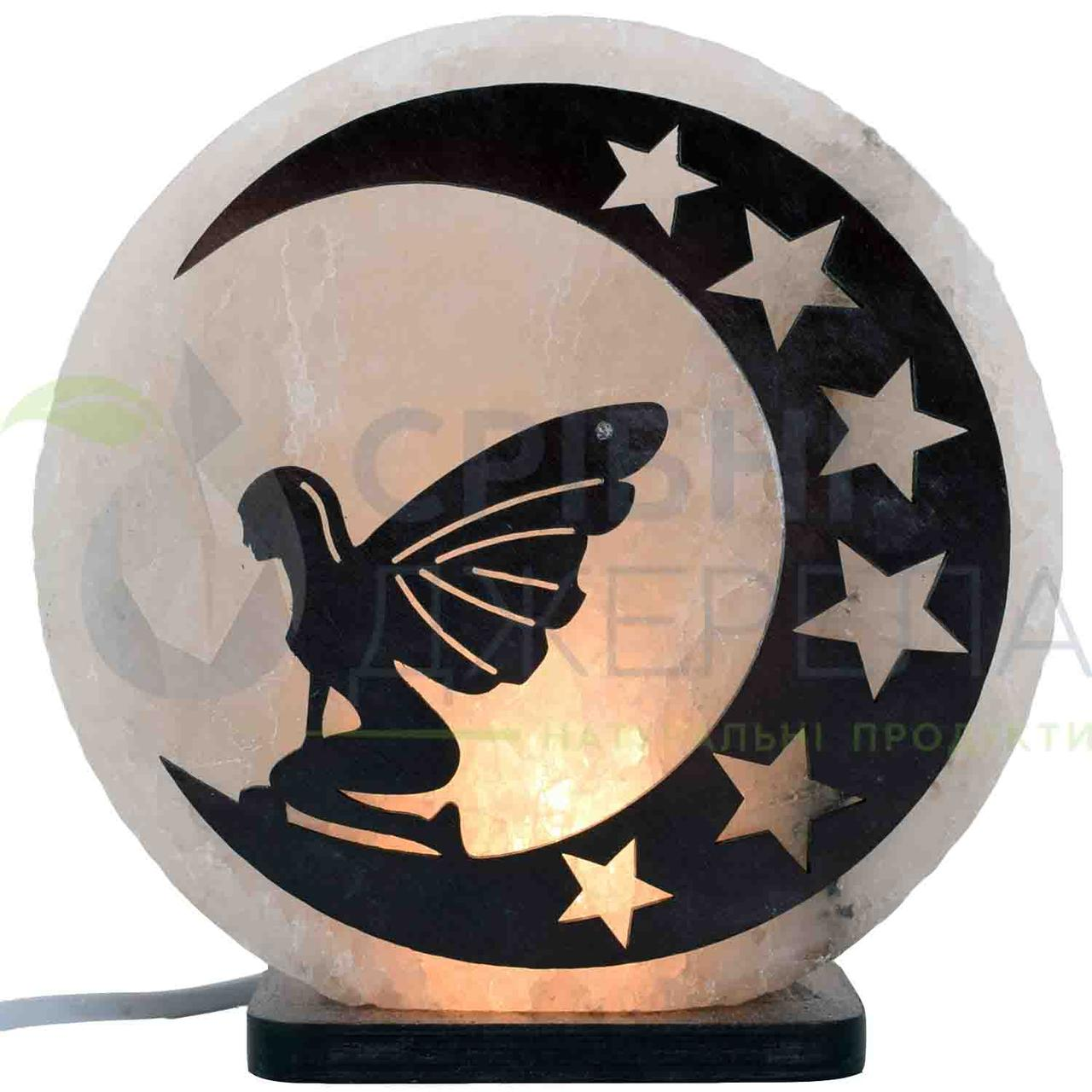 Соляна лампа Фея на місяці, 3-4 кг