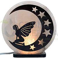 Соляная лампа Фея на Луне, 3-4 кг