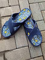 Мужские шлепанцы летние синие ПВХ Прогресс, фото 1
