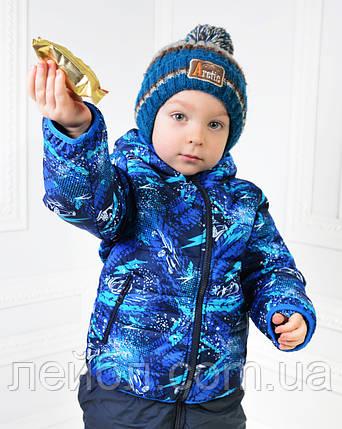Курточка для хлопчика демісезонна зростання 98-104-110-116см, фото 2