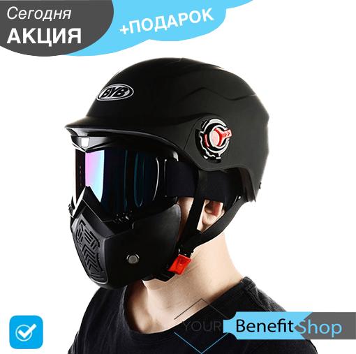 Прочная аэродинамическая горнолыжная маска - трансформер PRIDE SPOSUNE для экстремального спорта