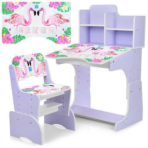 Детская парта B 2071-41-5 сиреневая Фламинго