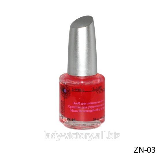 Средство для укрепления ногтей. ZN-03