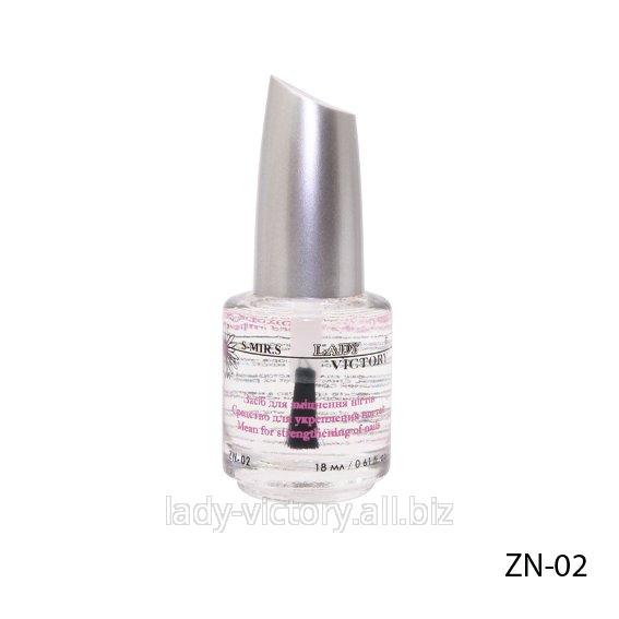 Средство для укрепления ногтей   ZN-02