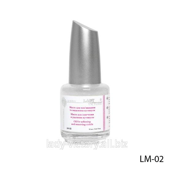 Масло с витаминами для смягчения  и удаления кутикулы   LM-02