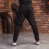 """Штани чорні спортивні для чоловіків на манжетах """"DIAS"""", фото 2"""