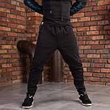 """Штани чорні спортивні для чоловіків на манжетах """"DIAS"""", фото 3"""
