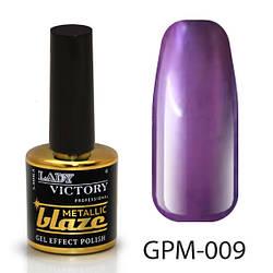 Металевий лак з ефектом гель-лаку GPM-(001-020) 009