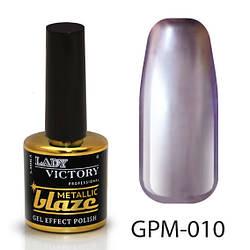 Металевий лак з ефектом гель-лаку GPM-(001-020) 010