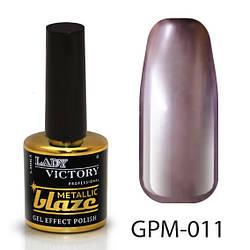 Металевий лак з ефектом гель-лаку GPM-(001-020) 011