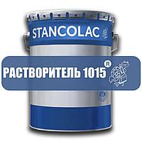 РАСТВОРИТЕЛЬ 1015® для однокомпонентных красок