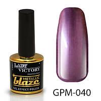 Металлический лак с эффектом гель-лака  GPM-(021-040) 040