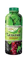 Хелатин Виноград - микроудобрение, 1.2 литра