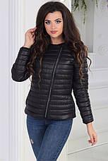 Женская куртка косуха , фото 2