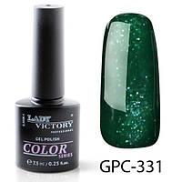Цветной гель-лак с мерцанием  7,3мл. GPC-(321-330)