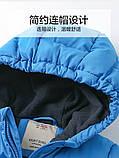 Дитяча демісезонна куртка., фото 7