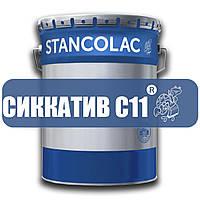 СИККАТИВ С11® для алкидных красок