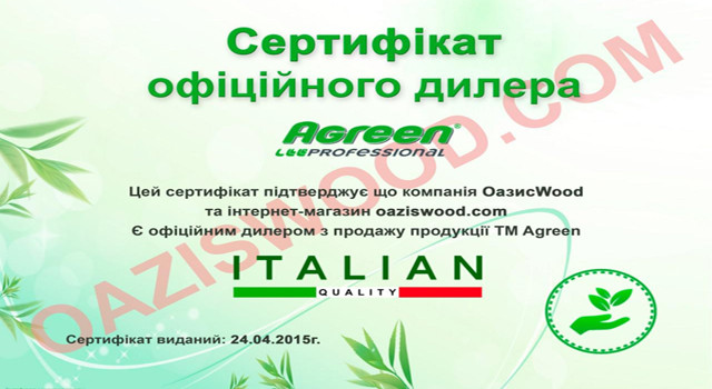 Агроволокно p-50g отверстия 3 в ряд 1.6*100м черно-белое Agreen итальянское качество с перфорацией