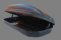 Бокс автомобильный 480 литров (серый)