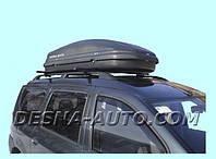 Бокс автомобильный 480 литров (двухстор. открывание)