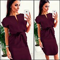 Свободное платье цвета марсала Viki (Код MF-422)