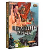 Пандемия: Падение Рима (рус) (Pandemic: Fall of Rome (rus)) настольная игра