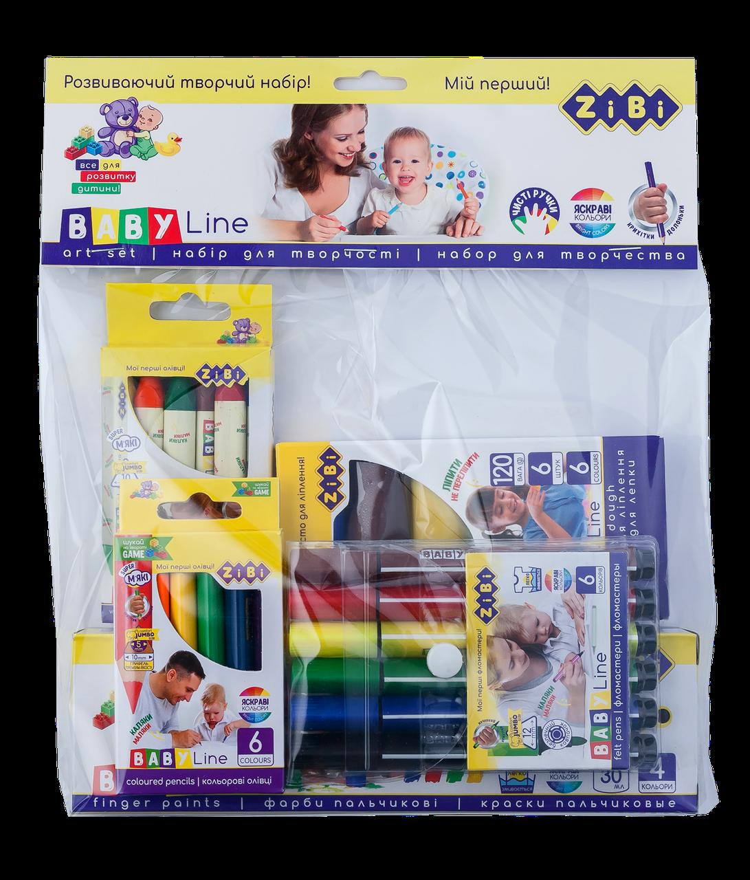 Набор подарочный для детского творчества в прозрачном пакете, Baby Line Zibi ZB9951