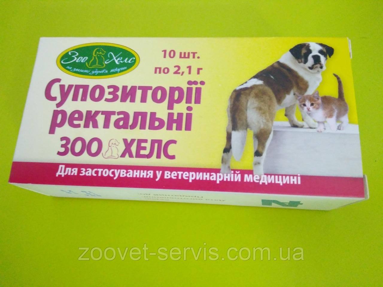 """Супозитории ректальные """"ЗооХелс"""" для кошек упаковка 10 свечек"""