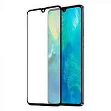 Защитное стекло 5D Huawei Mate 20X (черный)