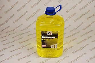 Жидкость для омывателя стекла F1 Лимон -25С 5л