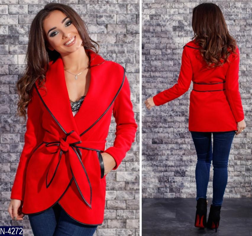 Женский модный кардиган из кашемира