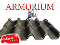 Новинка - металлочерепица Armorium от Ruukki
